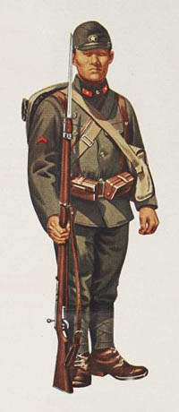 Japanese Private Infantry Rifleman