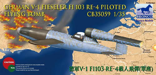 WW2 Piloted V-1 Bomb Fieseler Fi 103 Re-4 Reichenberg