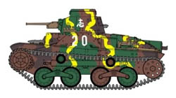 1/35th IJA Type 95 Light Tank Ha-Go with Smoke Discharger - Limited Edition (FIN35516)