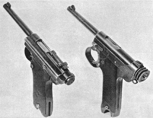 Japanese WW2 Pistols Nambu and Model 14