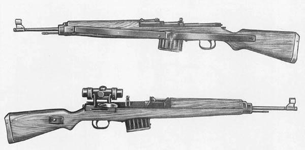 Karabiner 43 - Kar 43