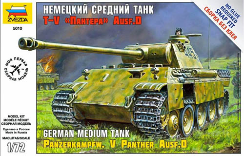 1/72nd Scale Snap Kit, Panther Tank Ausf D from Zvezda