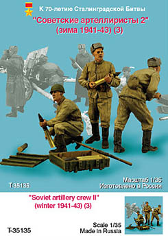 Model Figures Soviet Artillery Crew Winter 1941-1943 WW2
