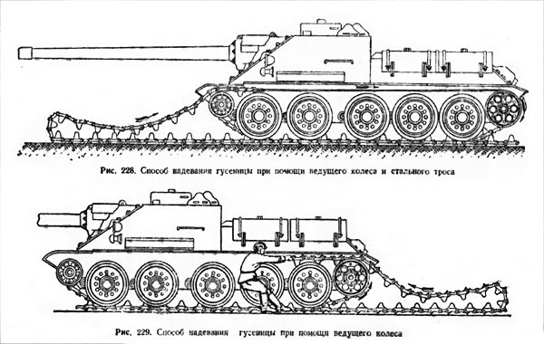 SU-100 Russian Self-Propelled Gun Track Repair