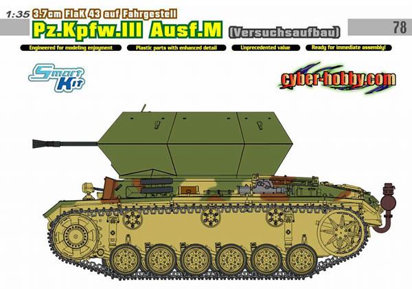 1/35 3.7cm FlaK 43 auf Fahrgestell, Pz.Kpfw.III Ausf.M (Versuchsaufbau)