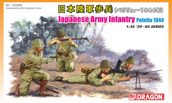Imperial Japanese Army (IJA) WWII