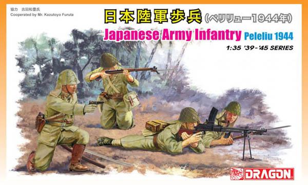 Imperial Japanese Army (IJA) WWII