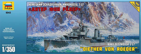 Diether von Roeder WWII German Destroyer