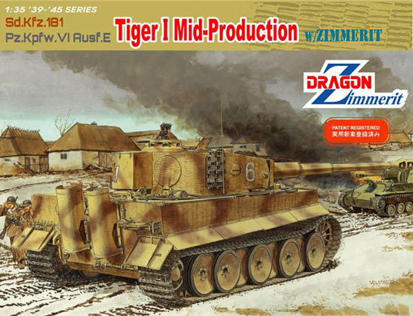 Dragon Tiger I Mid-production with Zimmerit