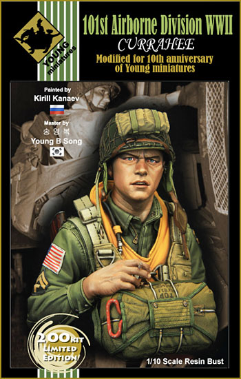 101st-airborne-resin-bust