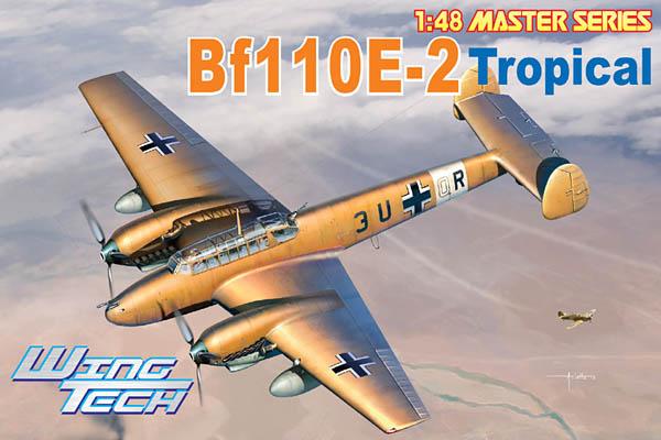 1/48 Bf-110 E-2 Tropical