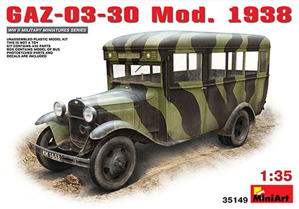 gaz-model-1938