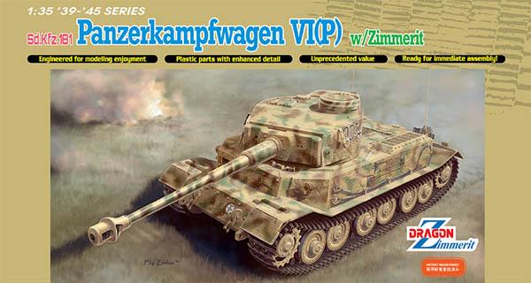 panzerkampfwagen-vi-porsche