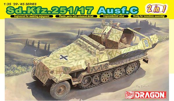 sdkfz-251-halftrack-flak-ausf-c