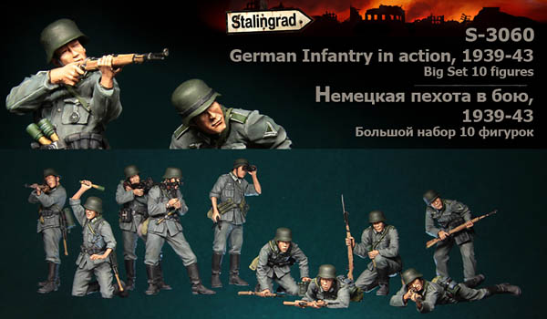 stalingrad-ten-figure-kit-german-infantry