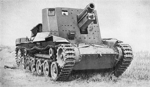 Japanese 150 mm Self-Propelled Howitzer