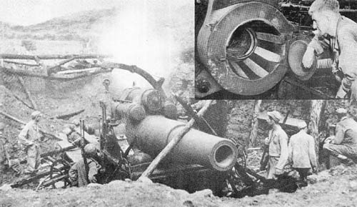 Japanese 300 mm Short Howitzer, Type 7