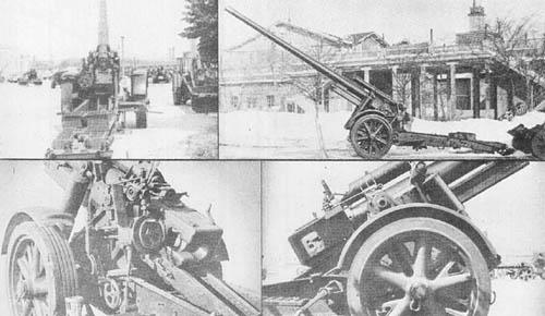 15 cm K. 18: Medium Field Gun - German Artillery