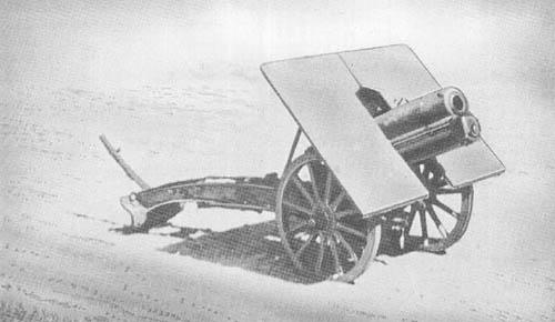 7.5 cm Gebirgs Kanone 15 (Geb. K. 15): Mountain Howitzer