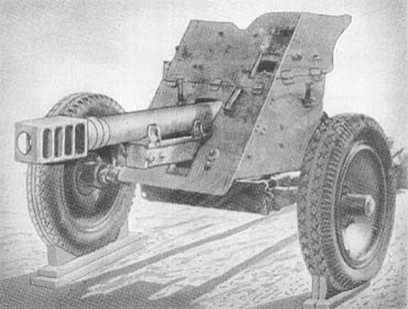 German 7.5 cm I. G. 37: Light Infantry Howitzer