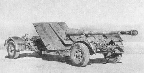 German 8.8 cm Pak 43: Antitank Gun