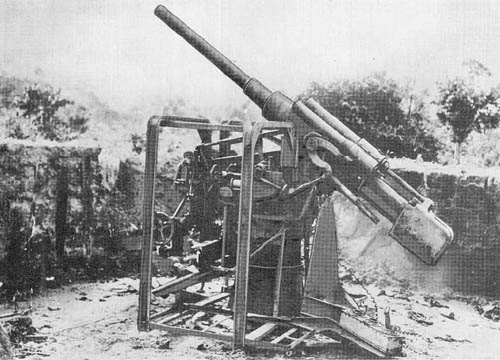 Japanese 88 mm Antiaircraft Gun Type 99