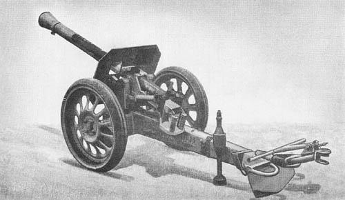 "8.8 cm Raketenwerfer 43 (""Püppchen""): German Rocket Launcher"