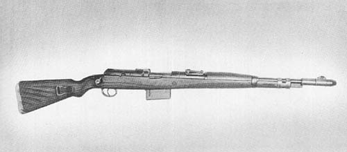 7.92 mm Gewehr 41 (M): Semiautomatic Rifle