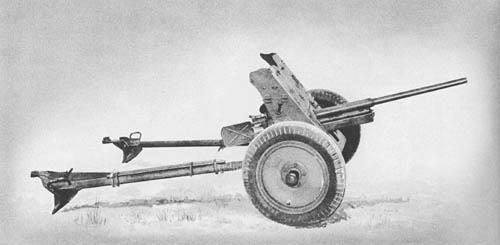 3.7 cm Pak: Antitank Gun