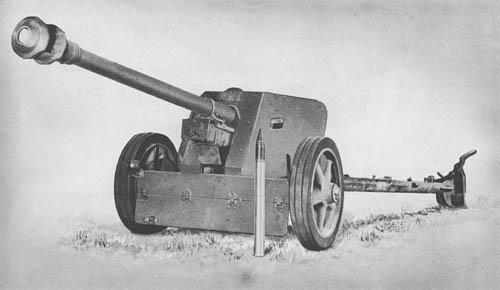 7.5 cm Pak 40: Antitank Gun