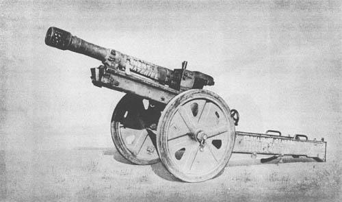 7.5 cm Geb. G. 36: Mountain Gun: Gebirgsgeschütz