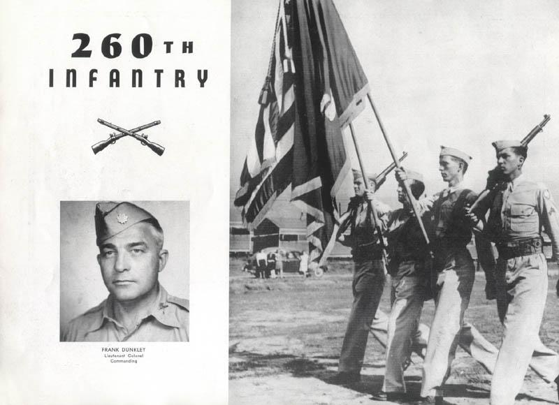 260th Infantry